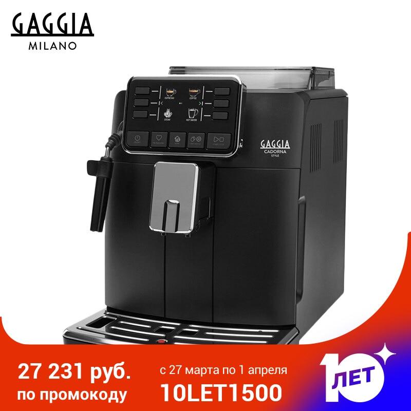 Coffee Machine Gaggia Cadorna Style Capuchinator Maker Automatic Kitchen Appliances Goods Kapuchinator For Kitchen