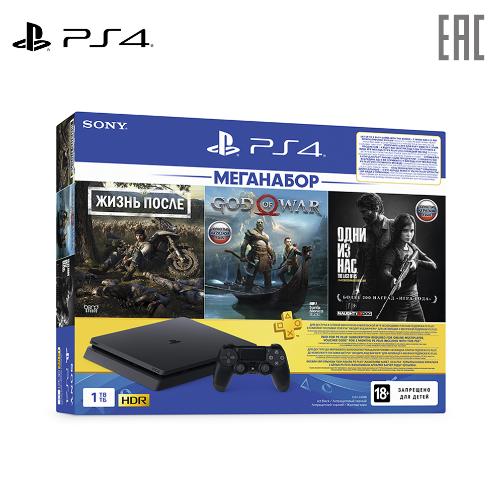 Ps4 Sony PlayStation 4 Slim Game Console (1TB, Cuh-2208b) With 3 Games (DG, Gow, Tlou) + Subscription PS Plus The 3 Month