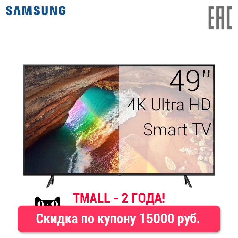 TV 49 QLED Samsung QE49Q60R 4 K Smart TV 4049InchTv digital dvb dvb-t dvb-t2 цена