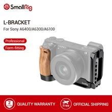 Smallrig l ブラケットプレート木製ハンドルソニーA6400/A6300/A6100 アルカスイス規格lプレート取付プレート 2331