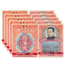【10 Boxes】HONG KONG PO CHAI PILLS 10PCS