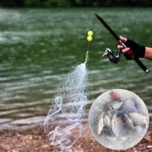 Портативная рыболовная сеть Ловушка клетка литая Ловца рыбы
