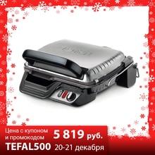 Контактный гриль Tefal Health Grill Comfort GC306012