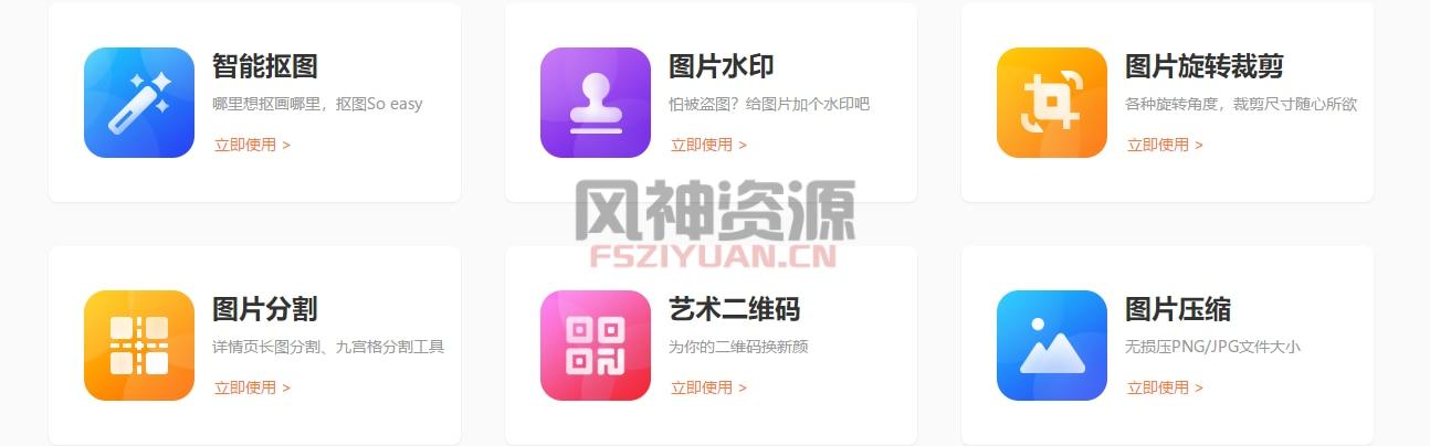 """关注""""易车优惠精选""""抽3~5元红包-风神资源网"""