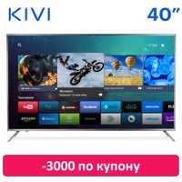 Televisión KIVI 40UR50GR 4k UHD Smart TV Android HDR digital dvb-T DVB-T2 40 televisión en pulgadas