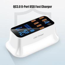 Универсальное быстрое зарядное устройство с 8 портами, быстрая зарядка, 3,0 светодиодный дисплей, зарядное устройство USB для телефонов Android, iPhone, планшетов, Samsung, Xiaomi, Huawei
