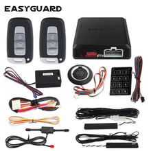 EASYGUARD Smart key keyless entry car alarm Rolling code auto start push button start touch password entry vibration alarm DC12v