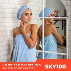 Atoff Home Женский комплект ЖК 007 (персиковый/голубой)