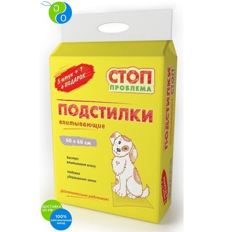 цена на Stop Litter problem 60x60 (6 pcs),Stop the problem, stop problem, no problem, no problem, accustomed to the tray, toilet cat toilet for dogs, spray for cats spray for dogs, accustomed to the toilet, to accustom the cat