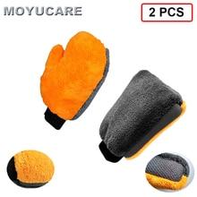 2 sztuk rękawica do mycia samochodu koral polar z mikrofibry mycie Mitt Ultra miękkie grube dwustronne urządzenie do czyszczenia domu myjnia akcesoria
