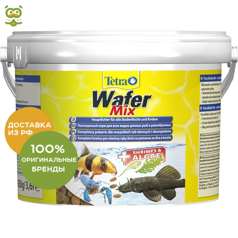 Tetra Wafer Mix (chips) For All Bottom Fish, 3,6 L.