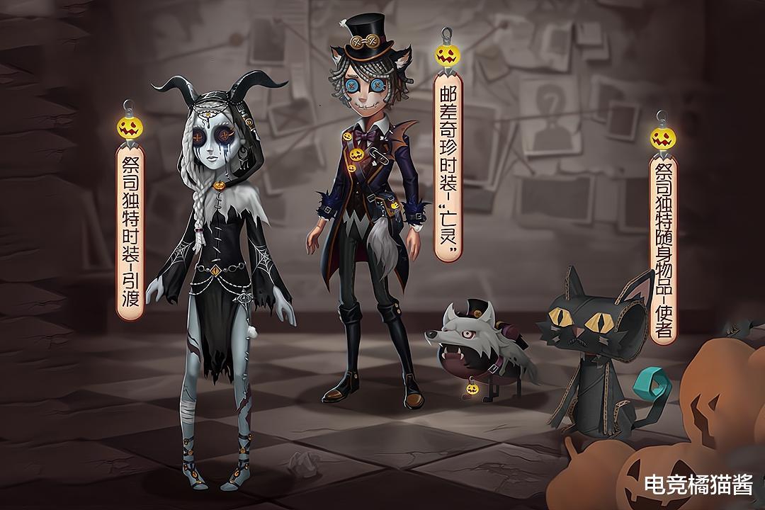 """第五人格:""""万圣舞会""""10月26日正式开启,你想要的都会有!插图(1)"""