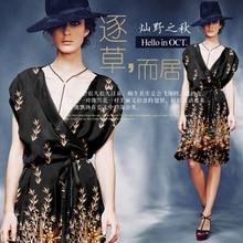 SCD130 100% Natural Silk Crepe De Chine/ Graze /Silk Fabric Mulberry Silk Thin/ Width 1.48yd Thickness 12mm/ Unit:M