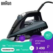 Паровой утюг Braun TexStyle 7 TS745A 2400 Вт