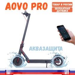 [Склад в России] Электросамокат Aovo Pro с аквазащитой - Аналог Xiaomi MiJia M365 Бесплатная доставка по России