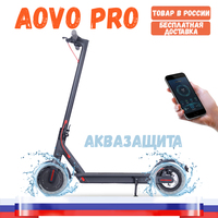 [Warehouse in Russia] Updated aovo pro electric scooter with Aqua protection-analog Xiaomi MiJia M365 free shipping to Russia