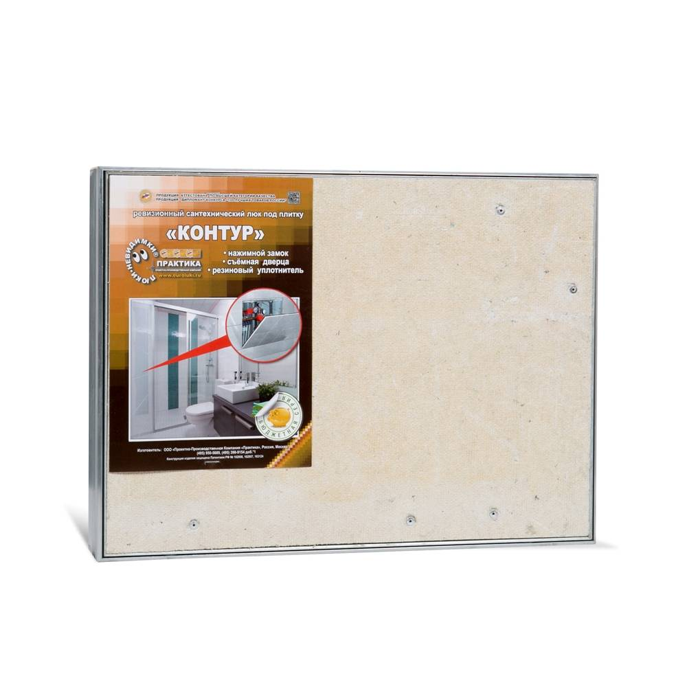 Hatch For Tiles With Removable Door Contour 38-28