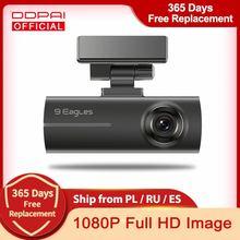 Видеорегистратор ddpai mola a2 1080p full hd со скрытым приводом