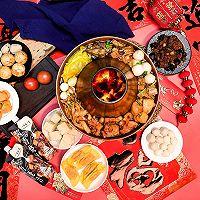 酱香一品锅,舌尖上的经典年夜饭 #福气年夜菜#的做法图解9