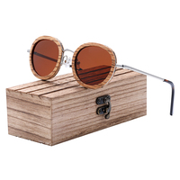 Ronde vintage - Zebrano - Marron - Coffret en bois