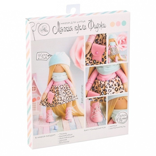 2564785 Set For Sewing 'soft Fiji' Doll, 18x22x3,6 Cm