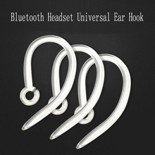 1PCS New Arrival Ear Hook Loop Replacement Bluetooth Repair Parts One Size Fits Most 19.5mm 21.5mm 23mm