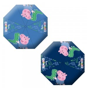 Umbrella Geirdm Peppa Pig Automatic 48cm