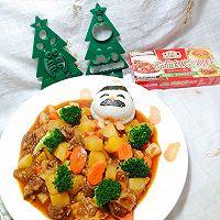 圣诞红烩牛肉饭的做法图解8