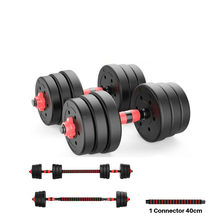 2 IN 1 DUMBBELL KIT WITH ADJUSTABLE BAR | WEIGHT FROM 10 KG TO 50KG, SHIPPING FROM FRANCE
