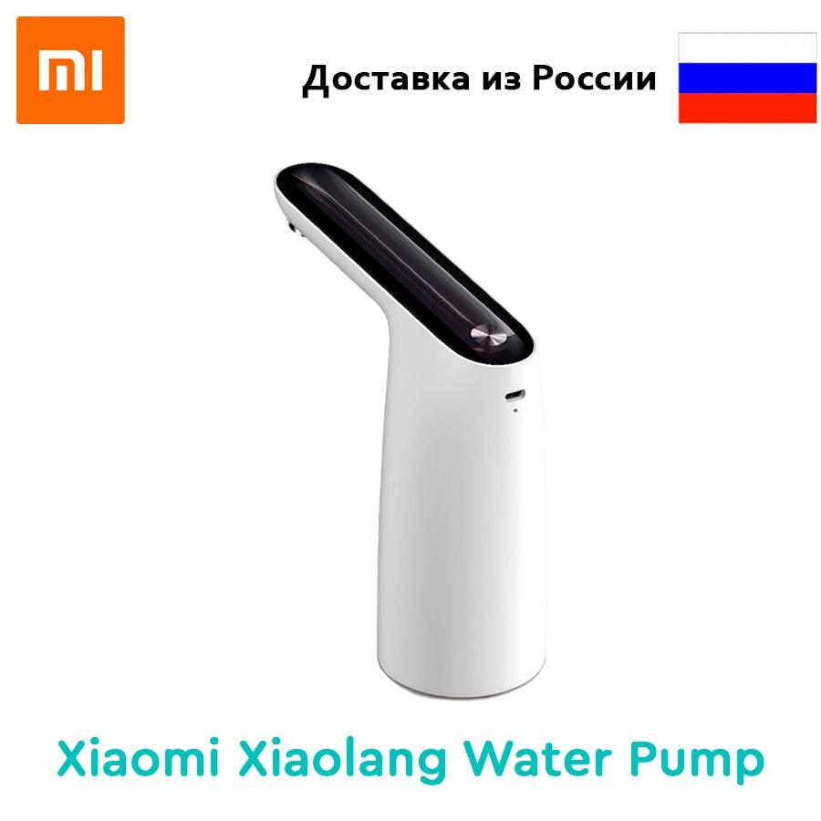 Автоматическая помпа для воды Xiaomi Xiaolang Automatic USB Mini Touch Switch Water Pump, водяной насос, беспроводной