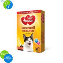 Мульти Лакомки Витамины Активный питомец для кошек 70 таб