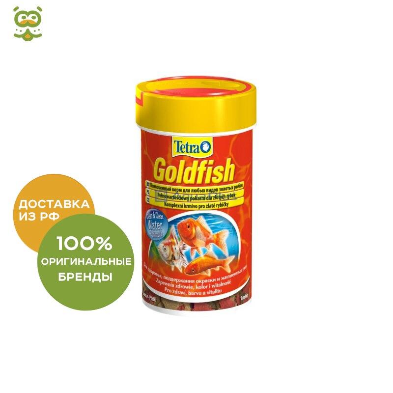 цена Tetra Goldfish (flakes) for all gold fish, 300 ml. онлайн в 2017 году