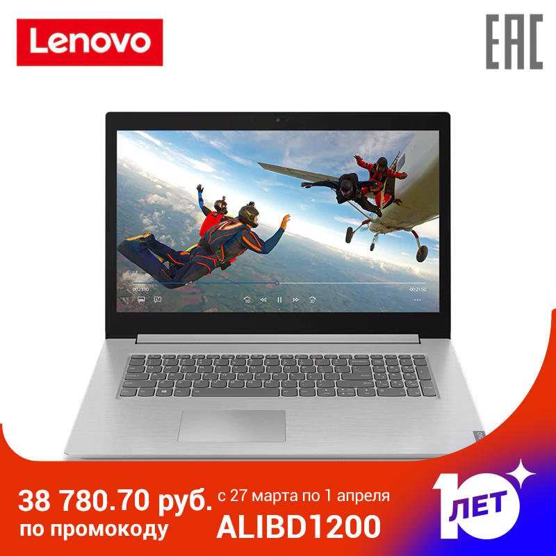 "Laptop Lenovo IdeaPad L340-17api R7-3700u 17 ""HD +/ 4/128GB + 1TB/integrated/DOS (81ly001vrk) Gray"