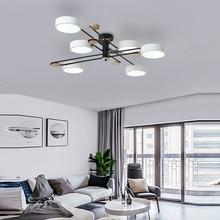 Modern LED Chandelier Metal…