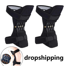 Joint Support Knee Pads Breathable Non-slip Power Lift Powerful Rebound Spring Force Booster