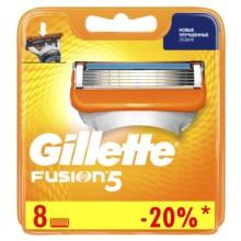Сменные картриджи для бритвы Gillette Fusion, 8 шт.