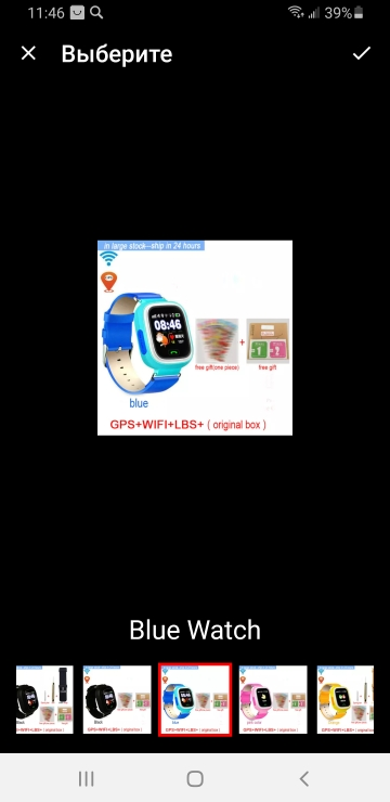 Q90 GPS Child Smart Watch Phone Position Kids Watch WIFI SOS 1.22inch Color Touch Screen Smart Baby Watch VS Q12 Q15 smart watch baby phone positssmart watch - AliExpress