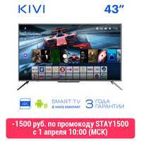 """Телевизор 43 """"KIVI 43U700GR 4K UHD Smart TV Android 9 HDR Голосовой ввод 4043 televisión en pulgadas"""