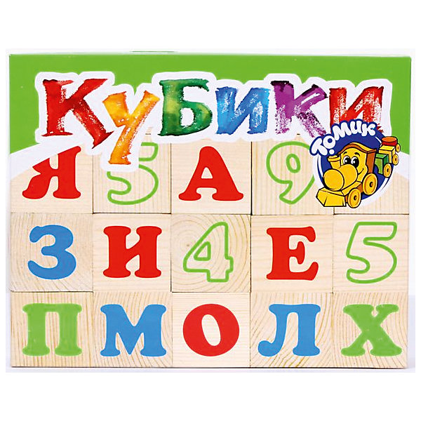 Wooden Cubes Volume Alphabet With Numbers