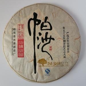 Sheng Puer PA Sha Shan Tea, 2012, pancake 357 grams