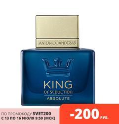 Парфюм Antonio Banderas King Of Seduction Absolute Туалетная вода Духи 50 мл