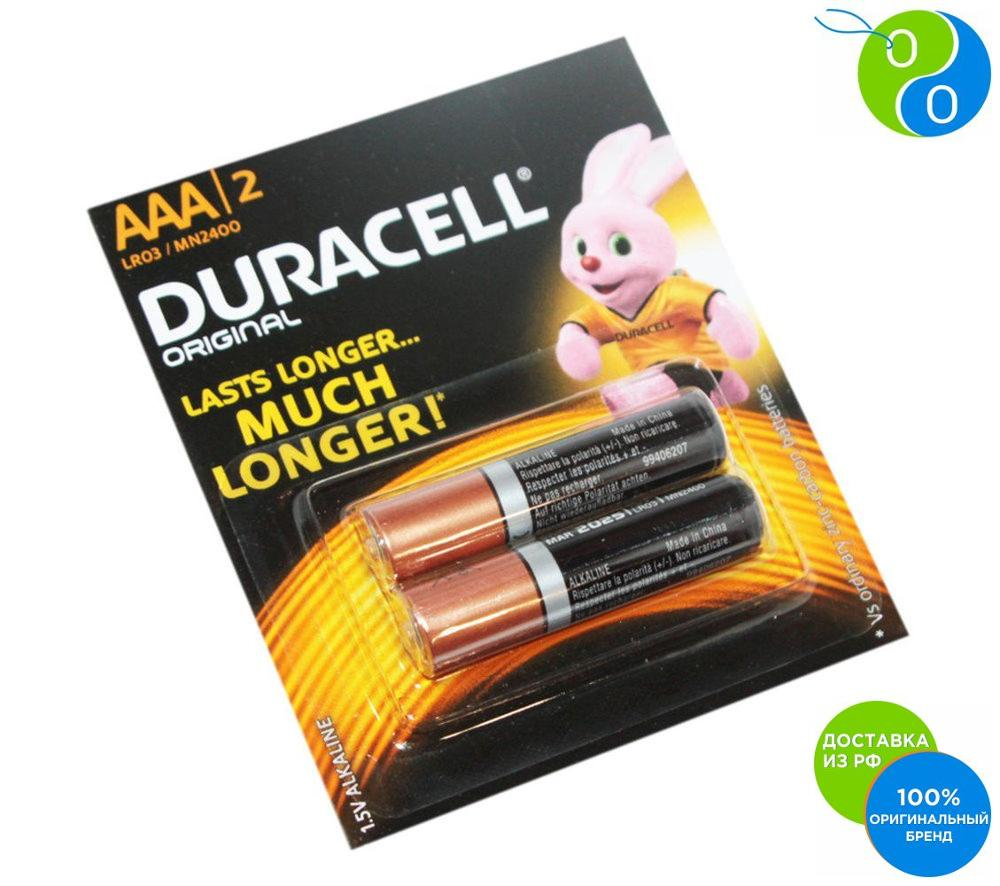 DURACELL Original AAA Alkaline batteries 1.5V LR03 2 pcs set tear,Duracel, Durasell, Durasel, Dyracell, Dyracel, Dyrasell, Durasel, Duracell Alkaline batteries size AA, 12 pcs. in the package description Duracell offer