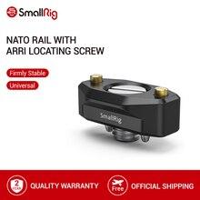 SmallRig hızlı bırakma NATO ray ARRI yerleştirme vİdasi 35mm ARRI aksesuar tutucular 2501