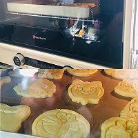 小可爱们来啦小动物黄油饼干|烤箱美食的做法图解3
