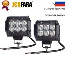 4-calowe 18W LED światło robocze 12v 24v Spot Flood światła do jazdy dziennej Offroad 4x4 ciężarówka spychacz łódź koparka 4wd ATV SUV