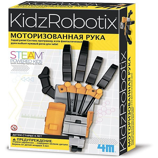 Set For Robotics 4M KidxRobotix Motorized Hand