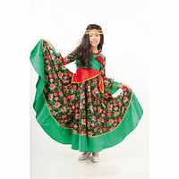 Karneval kostüm Taste Gypsy Glücklich