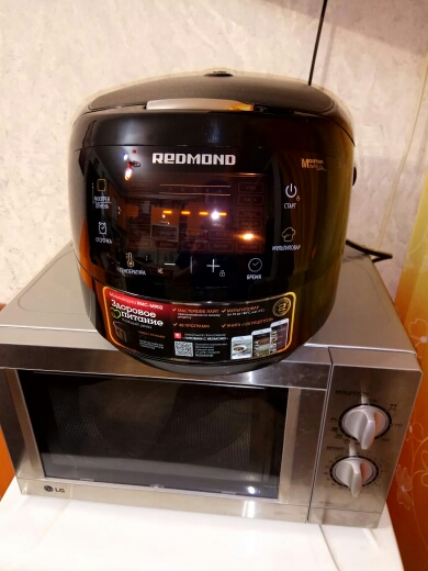 Multivarka REDMOND RMC M902 Multivark multicooker Household appliances for kitchen|Multicookers| |  - AliExpress