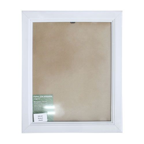 933 Frame With Glass, 40x50 Cm (60 White)