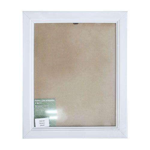 933 frame with glass, 40x50 cm (60 white)
